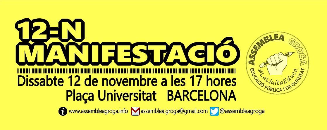 Educaci p blica de qualitat manifestaci el dissabte 12 - Placa universitat barcelona ...